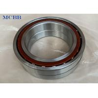 Best Low Noise NSK Angular Contact Ball Bearing 7028 Oil Lubricated Bearings For Food Machine wholesale