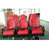 Best Pneumatic 7D Motion Theater Chair Fiber Glass with Rubber Cover wholesale