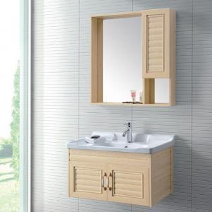Bathroom Cabinets B Q Bathroom Cabinets B Q Images