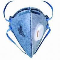 Best N95/N99/FFP1/FFP2/FFP3 Dust Mask with Active Carbon and Valve, Made of Nonwoven Fabric with Mesh wholesale