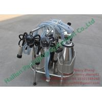 Quality Gasoline Engine Milk Suction Machine for Milking Sucking Vacuum Pump Type wholesale