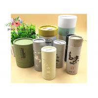 Best Cardboard Packaging Firework Paper Core Tube Tea Caddy Paper Tube wholesale