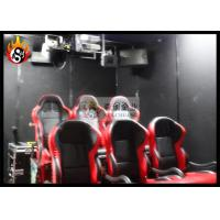 Best 6 Seats 5D Movie Theatre , 5D Cinema Equipment with Motion Chair wholesale