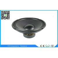 Best 8 Ohm Paper Cone Outdoor Subwoofer Car Speakers 95DB Multimedia Speaker For Truck wholesale