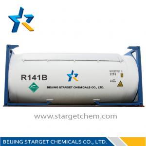 Best Refrigerant gas R141B wholesale