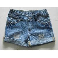 Best Kid′s Shorts (Nw-02) wholesale