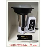Best 800W Thermo Mixer With Cooker/ Multi-functional Cuisine Cooking  Machine/ 1.5 Liters Thermo Food Processor wholesale