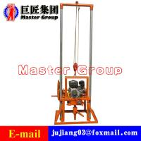 Best Gasoline water drilling machine small mini borehole drilling rigs for sale wholesale