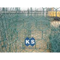 Best High Corrosion Resistant Galvanized and PVC Coated Welded Gabions for Mesh Fencing wholesale