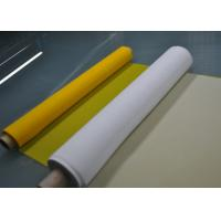 Best White 100% Polyester Screen Printing Mesh 45 Inch Size , 80T-48 Count wholesale