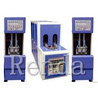 Customized Semi Automatic Bottle Blowing Machine 220V 380V For PET Plastic Containers