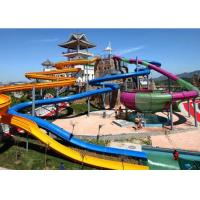 Best Water Sports Fiberglass Water Slide , Family Entertainment Giant Pool Slide wholesale