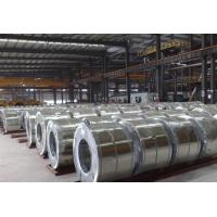 Best Spangle Chromated / Oiled JIS Hot Dipped Galvanized Steel Coils wholesale