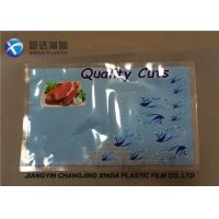 Best Nylon / PE Space Saver Sea Food Vacuum Bags for Packing Customized wholesale