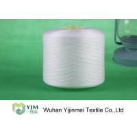 Best 100% Polyester Raw White Yarn Core Spun Thread With Paper Cone / Plastic Cone wholesale