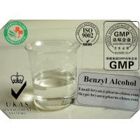 Best BA Safety Organic Solvents Benzyl Alcohol 100-51-6 for Ointment or Liquid Medicine wholesale