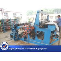 Best Low Noise Crimped Wire Mesh Machine For Mine Screen Mesh High Speed wholesale