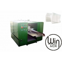 Buy cheap Detectable 145pcs/Min Surgical Cotton Gauze Folding Machine from wholesalers