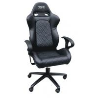 Best SGS Approved Multi Purpose Adjustable Office Chair Cloth / PU / Leather Cover wholesale