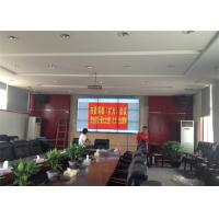 Best Super Narrow Bezel Monitor HD LCD Video Wall Support Various Signal Ports 55 Inch wholesale