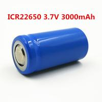 Best ICR22650 3.7V 320mAh rechargeable batteries wholesale