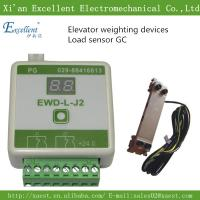 Buy cheap EWD-L-J2 load cell 1 ton 100 ton GC with control EWD-L-J2 elevator parts,chinese from wholesalers