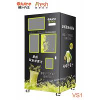 Best food grade material fresh sugarcane Juice mixed juice Squeezing Automatic Beverage Vending Machine colorful machine wholesale