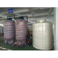 Best Automatic Reverse Osmosis Water Treatment System with USA Filmtec / Dow Membrane wholesale