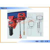 Best Low Headroom Heavy Duty Motorized Stage Hoist High Wearable And Anti Corrosive wholesale