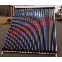 Best Anti Freezing Heat Pipe Solar Collector For Swimming Pool Solar Water Heater wholesale