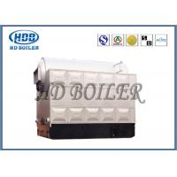 Best Water Tube Automatic Industrial Biomass Fuel Steam Boliers Energy Saving wholesale