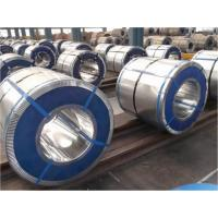 China Volume supply SGCC/CGCC/TDC51DZM/TDC52 galvanized steel coil plate on sale