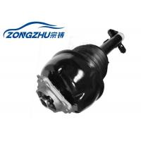 Buy cheap 1 Year Warranty Air Suspension Shock Absorber High Performance A2123203138 from wholesalers