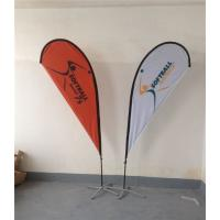 Cheap 11'' Business Teardrop Flying Banner , Outdoor Promotional Flags 4 Color Printing Ground Stake for sale