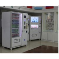China Airport / Train Station Indoor Commercial Coffee Vending Machines / Machinery on sale