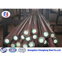 Best Round Bar Hot Rolled Alloy Steel Small Deformation During Quenching SCM440 / 1.7225 wholesale