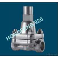 Buy cheap Thermostatic Steam Trap from wholesalers