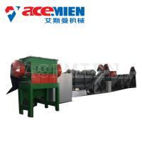 Best Industrial Plastic Waste Recycling Machine , Waste PET Plastic Bottle Washing Machine wholesale
