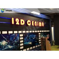 Best Interactive 12D / XD Cinema Attractive In Shopping Mall For Making Much Money wholesale