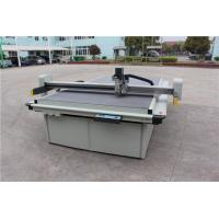 Quality DCF7XR Series High speed Composite Cutting Machine / Flatbed Digital Cutter wholesale