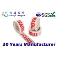 China Non-toxic Custom Printed Packing Tape tasteless For drinks packing on sale