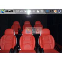 Best 3 Seat 7D Cinema 7D Movie Theater Red Motion Rides With Pneumatic System wholesale