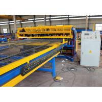 Best Full automatic 2.5mm-6mm Concrete Reinforcing Welded Wire Mesh Panel Machine with best price wholesale