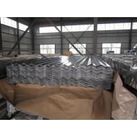 Best Zinc Hot Dipped Galvanized Corrugated Roofing Sheet AS 1397 G550 (HRB≥85) , ASTM A653 wholesale