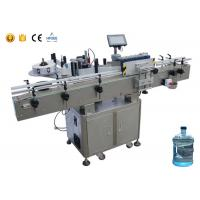 Best Automatic round bottle labeling machine with bottle separator and fixed point self adhesive wholesale