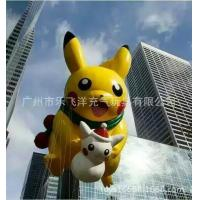 Quality Cute Inflatable Advertising Products , Inflatable Float Cartoon With Multiple Tethers wholesale
