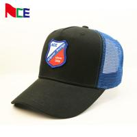 Buy cheap 100% Polyester Mesh Hat / Distressed Blue 5 Panel Mesh Trucker Cap Baseball from wholesalers