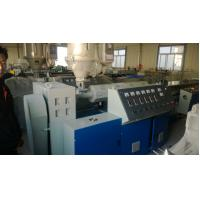 Best PVC Plastic Pipe Machine , 16mm-63mm Plastic Pipe Extrusion Machine wholesale