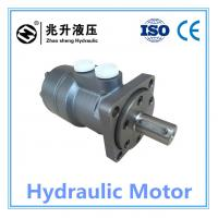 High torque motor best high torque motor for Hydraulic motor low rpm