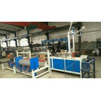 Buy cheap Single wire Full Automatic PLC Chain Link Fence Machine/Diamond Mesh Machine from wholesalers